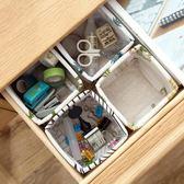 【買一送一】桌面化妝品雜物收納盒棉麻辦公桌文具收納【奈良優品】