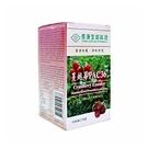 【加購品】長庚生技 蔓越莓PAC36 口含錠 x1瓶(60顆/瓶)