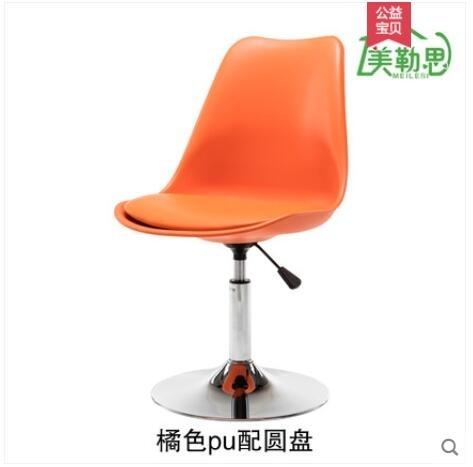( 促銷95折 ) PU伊姆斯椅子北歐餐椅家用休閒椅電腦椅書桌靠背椅-HYQ
