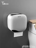 衛生間紙巾盒廁所衛生紙置物架廁紙盒免打孔防水捲紙筒創意抽紙盒 格蘭小舖