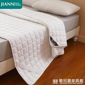 床墊軟墊1.8m床褥子雙人折疊保護墊子薄學生防滑1.2米單人墊被1.5ATF 歐尼曼家具館