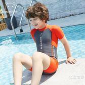 男童防曬泳衣速干韓版兒童連體中小童沖浪4-5-10歲平角褲游泳裝備