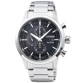 星辰CITIZEN 光動能銀鋼三眼計時腕錶CA0610-52E公司貨 全球1年保固
