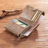 一件免運-錢包錢夾男士錢包皮夾短版皮質豎款拉鍊三折駕駛證青年錢夾軟皮質4色