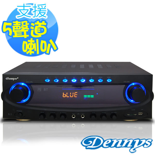 【Dennys】USB/FM/SD/MP3藍芽多媒體擴大機(AV-570BT)