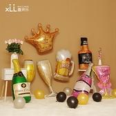 買二送一 結婚房布置情人節兒童生日酒吧派對裝飾香檳酒杯氣球【英賽德3C數碼館】