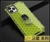 【萌萌噠】三星 Note20 Ultra Note10+ 創意支架款 蜂窩系列 氣囊防摔 全包透色亞克力背板 手機殼