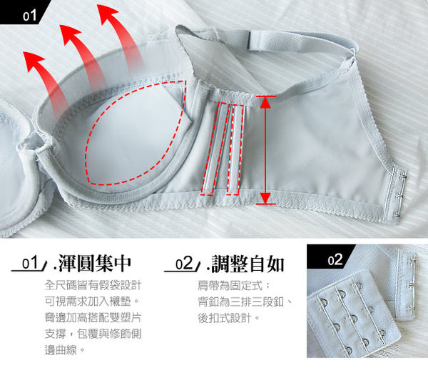 EASY SHOP-絕美開運 大罩杯C-F罩內衣(升官黑)