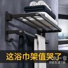 浴室置物架 太空鋁浴室置物架壁掛式毛巾架...
