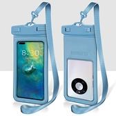 3D手機防水袋潛水套外賣透明防雨殼觸屏拍照游泳防塵通用海邊必備