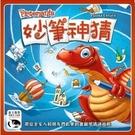 『高雄龐奇桌遊』 妙筆神猜 Pictomania 繁體中文版 正版桌上遊戲專賣店