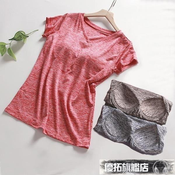 胸墊上衣 帶胸墊睡衣女夏短袖T恤背心免文胸罩杯一體上衣運動瑜伽可外穿