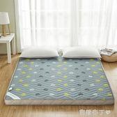 加厚床褥床墊子1.5m床1.8m家用單人1.2米學生宿舍墊被海綿地鋪墊 WD一米陽光