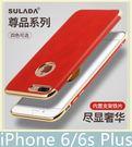 iPhone 6/6s Plus (5....