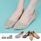 [Here Shoes] 隱形內增高3C...