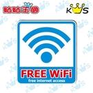 【防水貼紙】Free Wifi # 壁貼 防水貼紙 汽機車貼紙10.3cm x 11cm