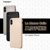 SGP La Manon Calin iPhone Xs XR Xs Max 真皮 手機殼 保護殼 輕薄 柔軟 防刮 簡約時尚 5.8 6.1 6.5