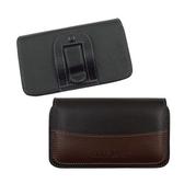 品味極品 方便實用 City iPhone5/5s/5C等時尚皮革橫式腰掛保護套