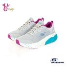 Skechers運動鞋 女鞋 緩震慢跑鞋 GORUN MAX CUSHIONING ULTIMATE 跑步鞋 記憶鞋墊 V8242#灰紫
