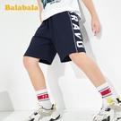 男童短褲童裝男童褲子短褲兒童休閒褲2020新款夏裝薄款中大童中褲
