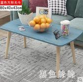 簡約現代實木茶幾北歐創意多功能邊幾簡易小戶型客廳矮茶幾茶桌 aj9965『黑色妹妹』