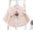 嬰兒毛絨外套女童秋冬季加厚披風寶寶斗篷披肩洋氣上衣服【8折鉅惠】