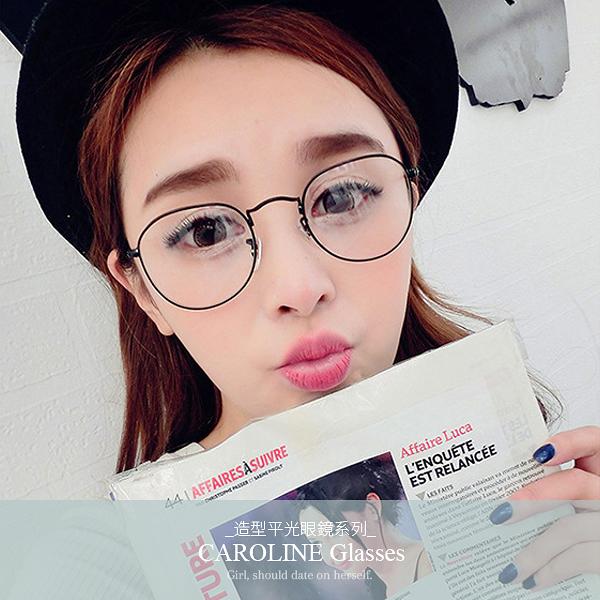 《Caroline》年度最新款平光鏡 俏皮大方時尚平光眼鏡 71450