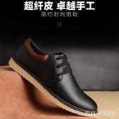大尺碼皮鞋男 男士皮鞋韓版潮流男板鞋百搭商務皮鞋系帶青年 nm17084【Pink 中大尺碼】