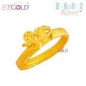 甜蜜約定金飾 ♥奔騰♥ 黃金戒指(預購)