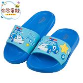 《布布童鞋》POLI救援小英雄波力星星藍色兒童拖鞋 [ B0Q026B ]
