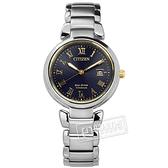CITIZEN 星辰表 / EW2509-83L / 限量 光動能 藍寶石水晶玻璃 日期 鈦金屬手錶 深藍色 29mm