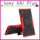 Sony XA1 Plus 5.5吋 輪胎紋手機殼 全包邊背蓋 矽膠保護殼 支架保護套 PC+TPU手機套 蜘蛛紋 炫紋
