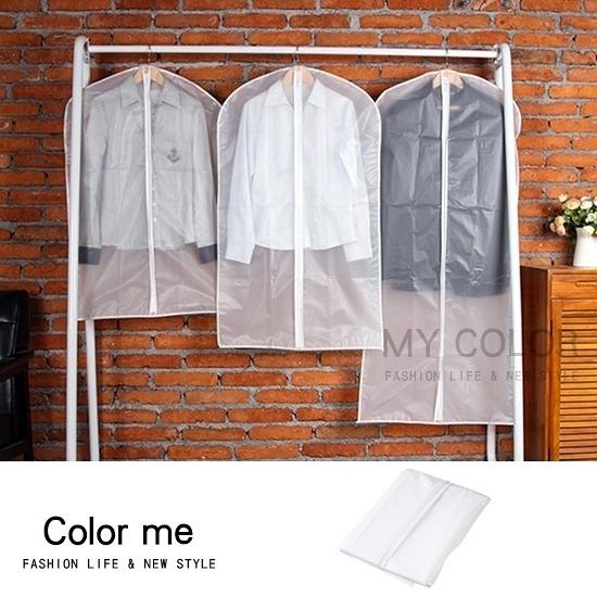 防塵袋 收納袋 換季 防塵罩 防塵 防潮 透氣 透明衣物防塵袋(超大60x140)【L057】color me