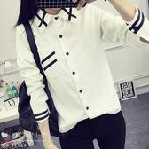 【QV9806】魔衣子-學院風百搭翻領顯瘦長袖襯衫