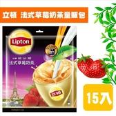 立頓 法式草莓奶茶量販包 15入 奶茶 咖啡 沖泡