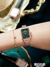 小綠表新款時尚品牌簡約氣質ins風手錶女中學生名牌防水 夢幻小鎮
