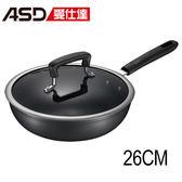 ASD 精湛系列鏽不了純鐵煎鍋(26cm)【愛買】