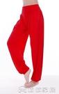瑜珈服 春夏瑜伽褲莫代爾燈籠褲瑜珈褲舞蹈褲女跑步大碼健身長褲