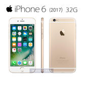 APPLE iPhone6 (2017) 32G 金 贈9H玻璃貼