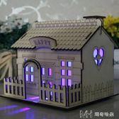 創意別墅帶燈儲蓄罐兒童生日禮物存錢罐木質裝飾儲錢罐   瑪奇哈朵   瑪奇哈朵