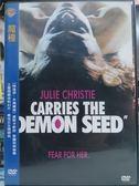 影音專賣店-K14-003-正版DVD*電影【魔種】茱麗克莉絲蒂