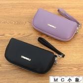 MG 零錢包-手拿包女手抓包大容量零錢包