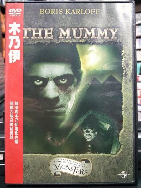 挖寶二手片-P53-009-正版DVD-電影【木乃伊/The Mummy】-科學怪人-布利斯卡洛夫(直購價)
