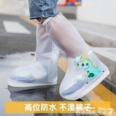 雨鞋套雨鞋套兒童防水防滑長筒雨天耐磨男童女童高筒防雨防沙玩沙水鞋套 迷你屋
