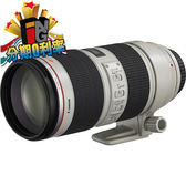 【24期0利率】平輸貨 CANON EF 70-200mm F2.8L IS II 保固一年 70-200 2.8 L II 小白2