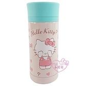 小花花日本精品HelloKitty站姿遮眼造型旋轉不銹鋼350ml保溫瓶保冷瓶11613602