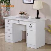 辦公桌簡約現代寫字台帶抽屜鎖單人電腦台式桌家用1.2米1臥室桌子igo 韓風物語