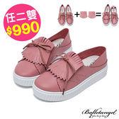 休閒鞋 韓妞必敗3way真皮厚底松糕鞋(粉)*BalletAngel【18-726pk】【現貨】