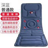 頸椎頸部腰部肩部多功能全身背部電動家用按摩椅墊 DN12002【旅行者】 TW