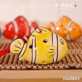 陶瓷民族樂器C調六孔小號陶笛兒童玩具卡通小丑魚 aj7014『pink領袖衣社』
